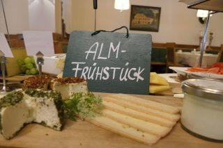 Frühstück im Hotel Alte PostHotel Alte Post, Almfr¸hst¸ck